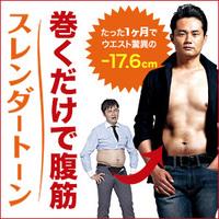 ShopJapan(ショップジャパン)イメージ画像