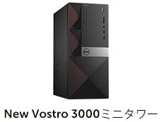 New Vostro 3000ミニタワー