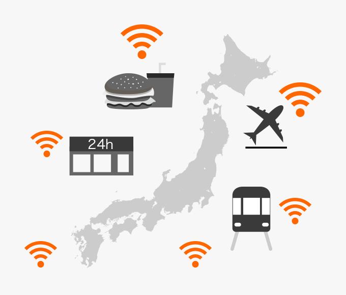 公衆無線LANが充実(格安SIMでは国内最多)