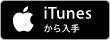 iTunesストア