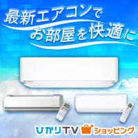 ひかりTVショッピングイメージ画像