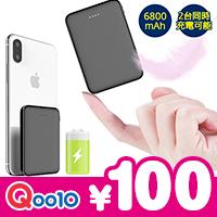 Qoo10(キューテン)イメージ画像