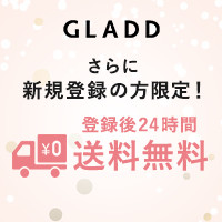 GLADD(グラッド)イメージ画像