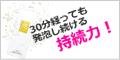 ワンドロップジェル【定期コース】
