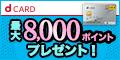 202003311627027062
