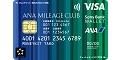 ソニー銀行 ANAマイレージクラブ / Sony Bank WALLET(Visaデビットカード)