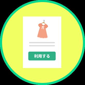 item rule content