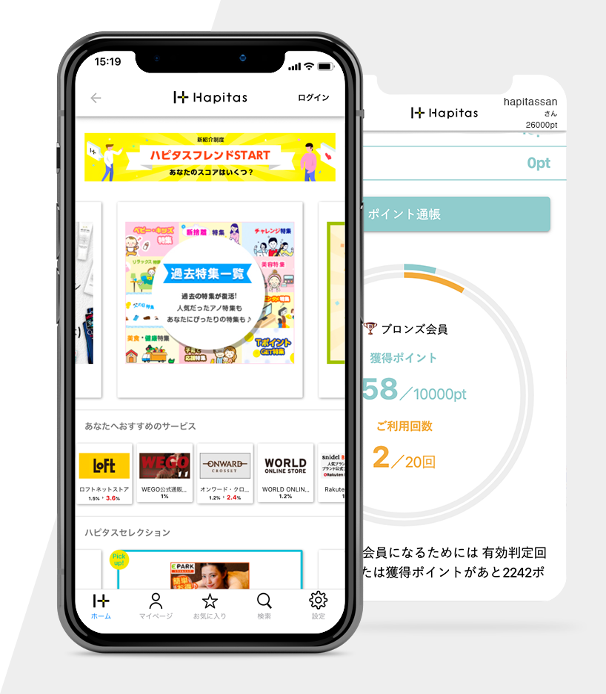 宝くじ ポイント アプリ
