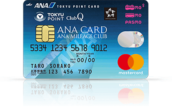 ANA TOKYU POINT ClubQ PASMO マスターカード画像